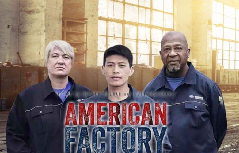 فیلم American Factory