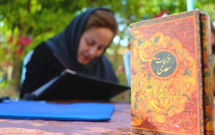 آثار سعدی شیرازی